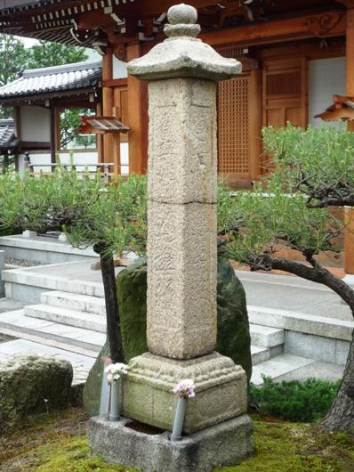 kenzo013