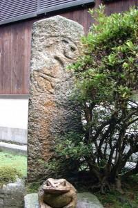 kenzo017