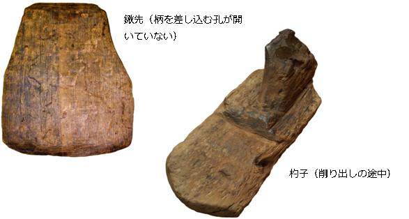 作りかけの木製品